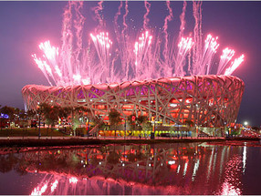 Launch of Health Legacy from the Beijing 2008 Olympics