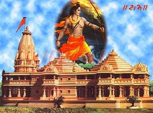 Ram-Mandir-Ayodhya.jpg