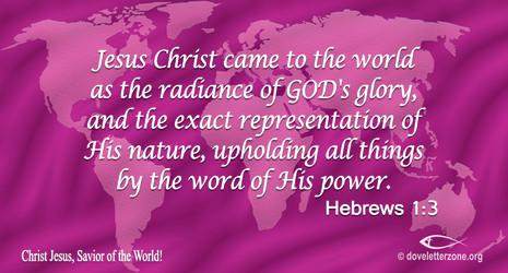 God in Human Flesh