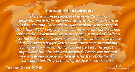 Meet the Great Deliverer