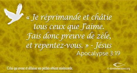 L'appel du Seigneur à la repentance