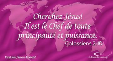 L'autorité de Jésus-Christ