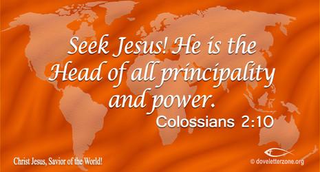 The Authority of Jesus Christ
