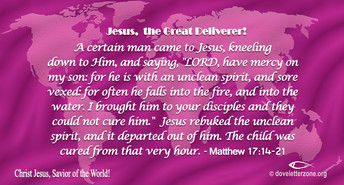 Meet the Great Deliverer