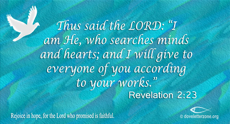 The Lord Rewards Our Deeds
