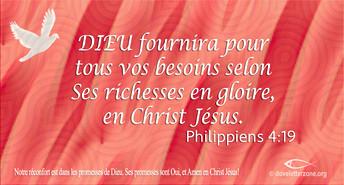 Difficultés | Levez les yeux vers le Seigneur