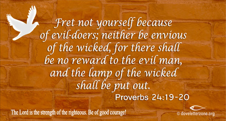 Fear of the Wicked | The Lord is not Unjust