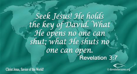 The Power of Jesus Christ