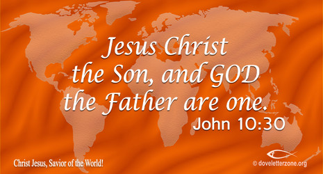 Is Jesus Christ God?
