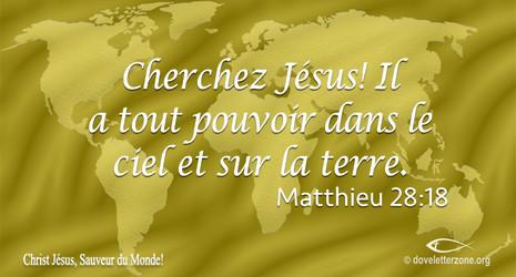 La puissance de Jésus-Christ