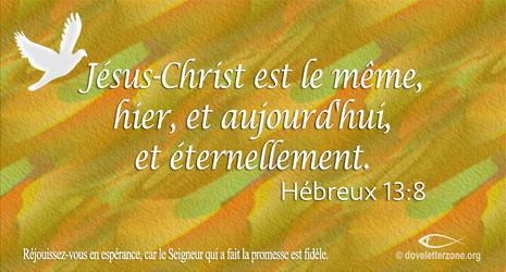 Trouvez l'espoir en Christ