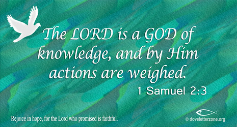 Humiliation | The Lord is Not Unjust
