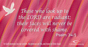 Humiliation | Look Up to the Lord
