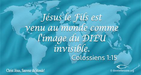 Dieu Puissant