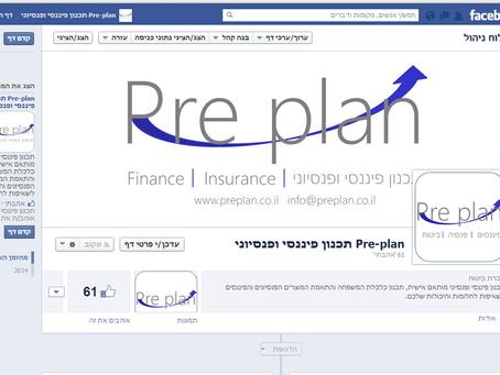 דף הפייסבוק הרשמי שלנו עלה לאויר