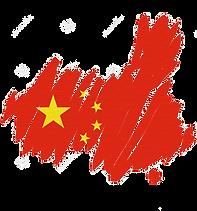 map-flag-china-vector-4618938.png
