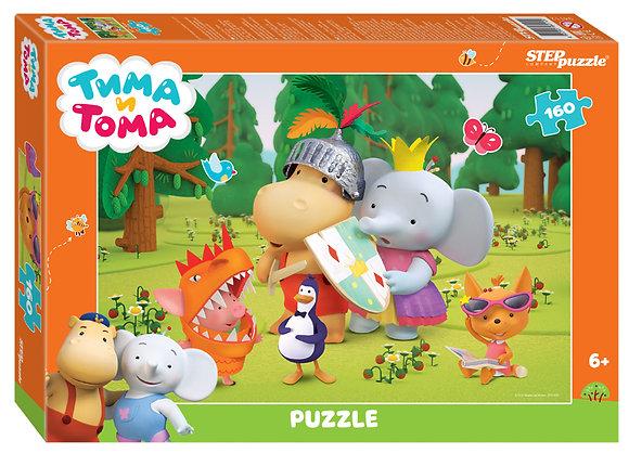 Step Puzzle-160 Տիման և Տոման