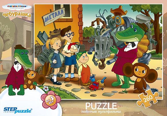 Step Puzzle-260 Չեբուրաշկան