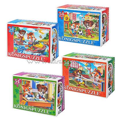 """Puzzle-54 Брайт Кидс """"Սիրված արկածները"""""""