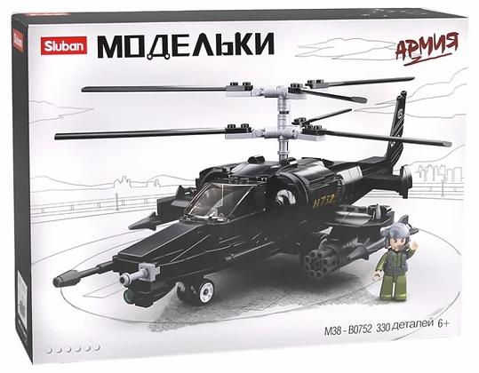 Կոնստրուկտոր՝ Բանակ-մոդել Ուղղաթիռ 330կտ