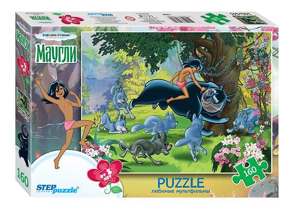 Step Puzzle-160 Մաուգլին որսի ժամանակ