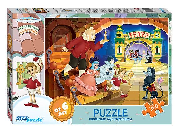 Step Puzzle-260 Բուրատինո 3