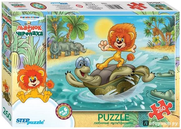 STEP puzzle 260 «Առյուծը ու կրիան»