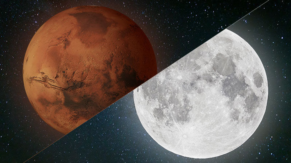 The Moon Or Mars MP3