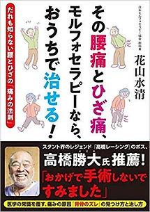 本_-1.jpg