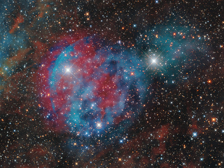 Discovery of Giant Bubble Nebula in Monoceros Constellation