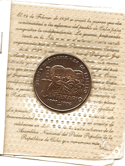 1895-1995 CUBA CENTENARIO DE LA GUERRANECESARIA UNC EN SU ESTUCHE HIGH GRADE