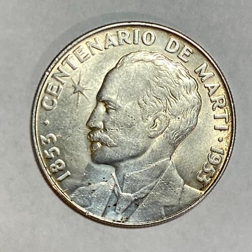 CUBA 1 PESO CENTENARIO DE J. MARTI 1953 SILVER.