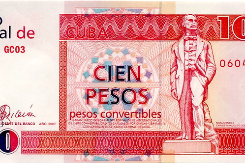 CUBA 100 PESOS CONVERTIBLE 2007 SIN CIRCULAR