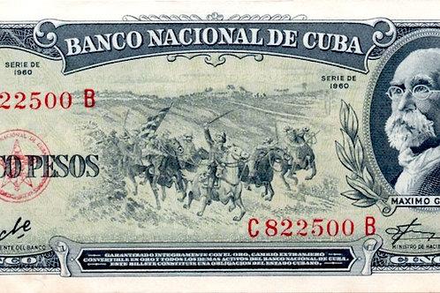 5 PESOS CUBA 1960 FIRMA CHE SERIE C 822500 ESCASO