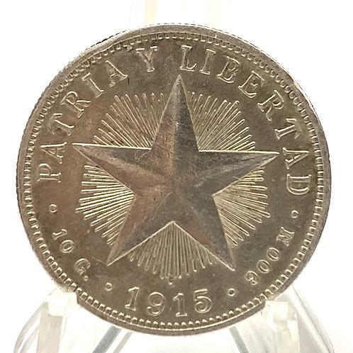40 CENTAVOS CUBA 1915 SILVER