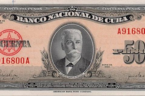 "1950 CUBA 50 PESOS CALIXTO GARCIA INIGUEZ.  ""1950"""