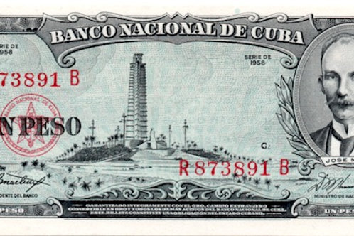 CUBA 1 PESO UNC 1958 MUY RARO SIN CIRCULAR.