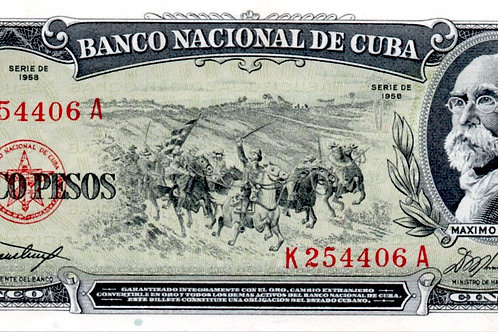 CUBA 5 PESOS 1958 MAXIMO GOMEZ.