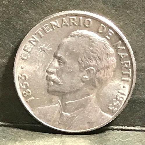 Cuba 25 centavos centenario de Jose Marti Silver.