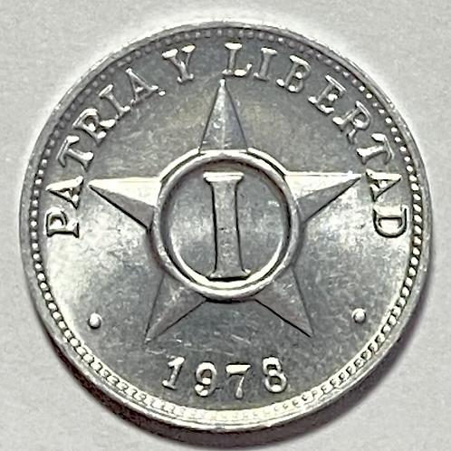 CUBA 1978 ALUMINIO 1 CENTAVO UNCIRCULATED