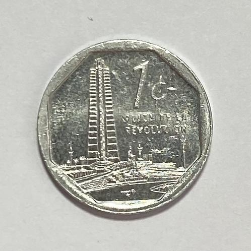 Cuba 1 centavo 2015 aluminio