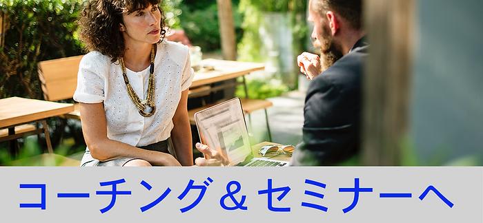 ワークメンタルカフェ workmentalcafe 仕事 悩み ストレス 解消