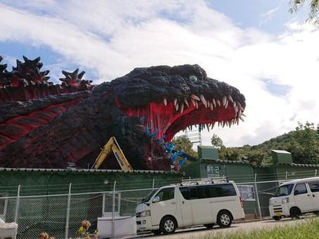 Godzilla Geigeki Sakusen, un museo dedicado a Godzilla