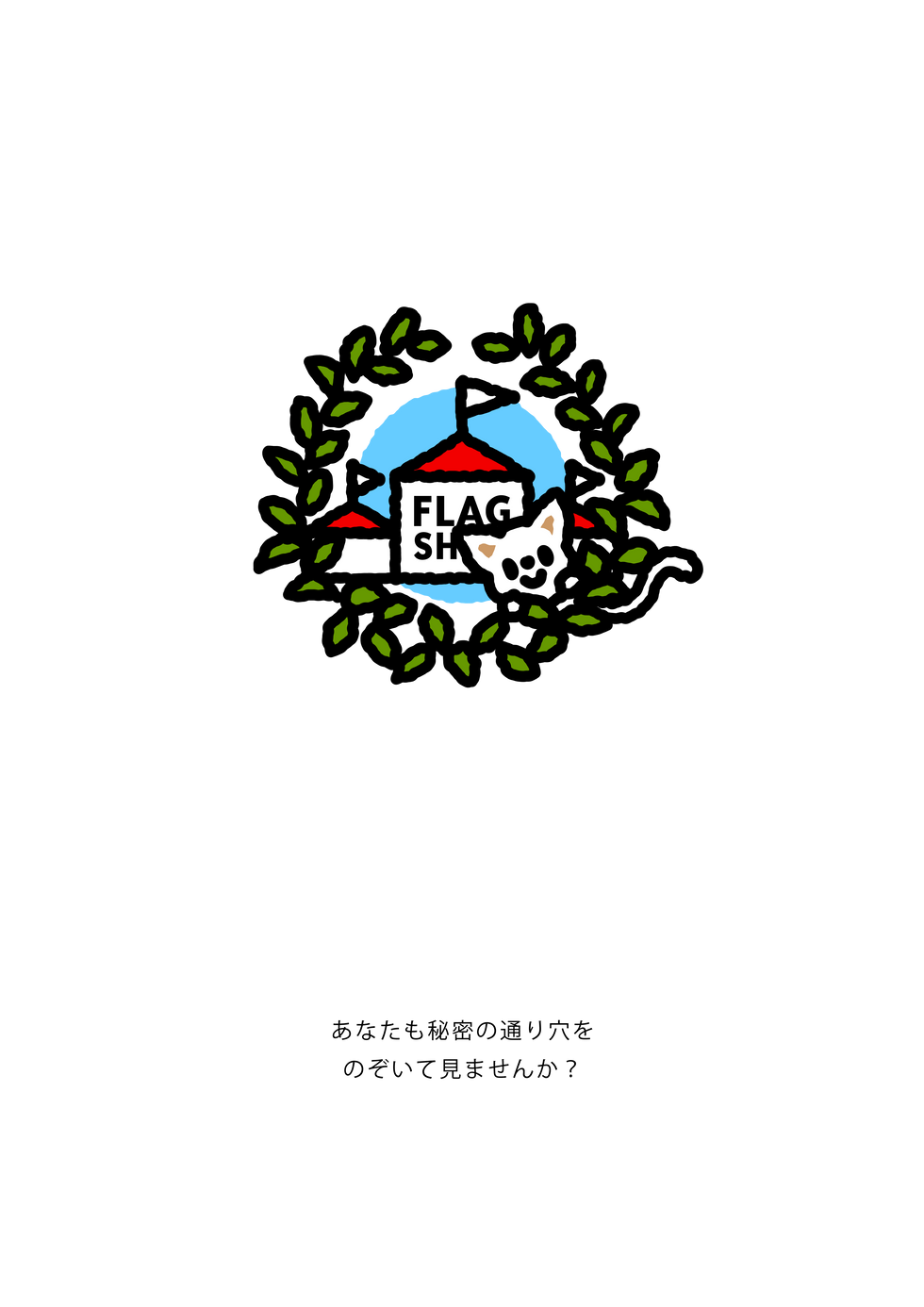 flagshop-DATA-17.png