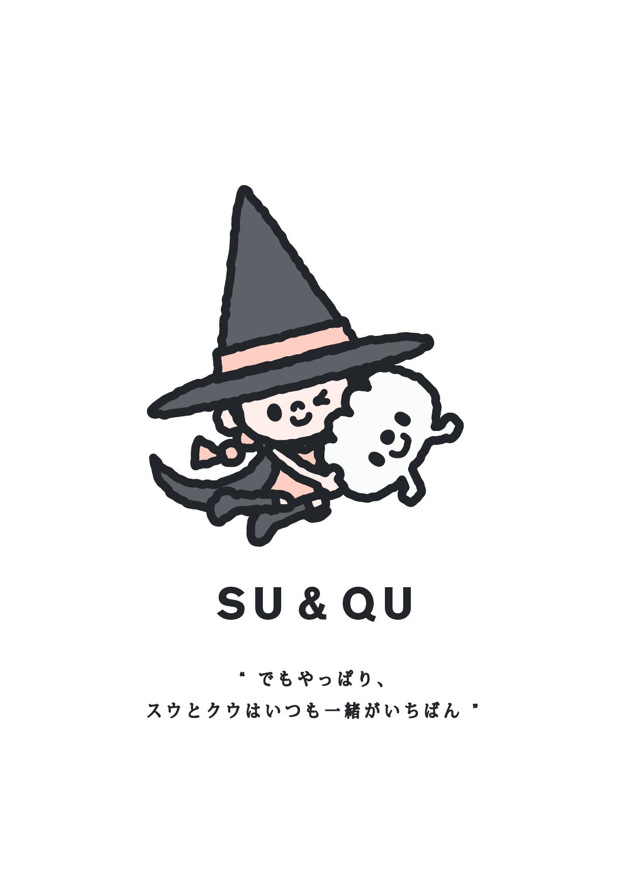 suqqu-present-DATA-09.png