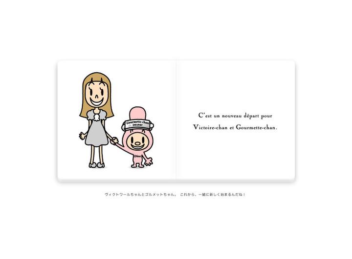 picturebook0109.jpg