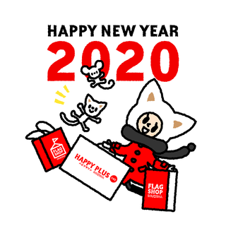 NEW YEAR Greeting