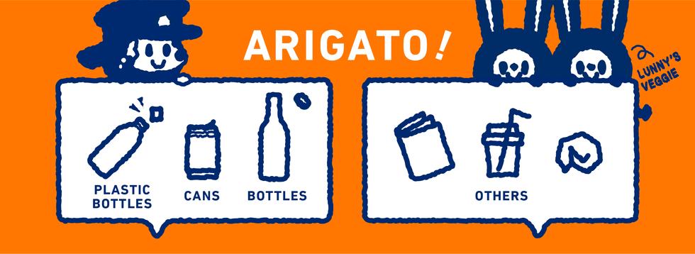 arigato-board-sample-05.png