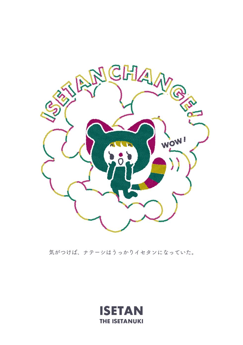 isetan-character-12.png