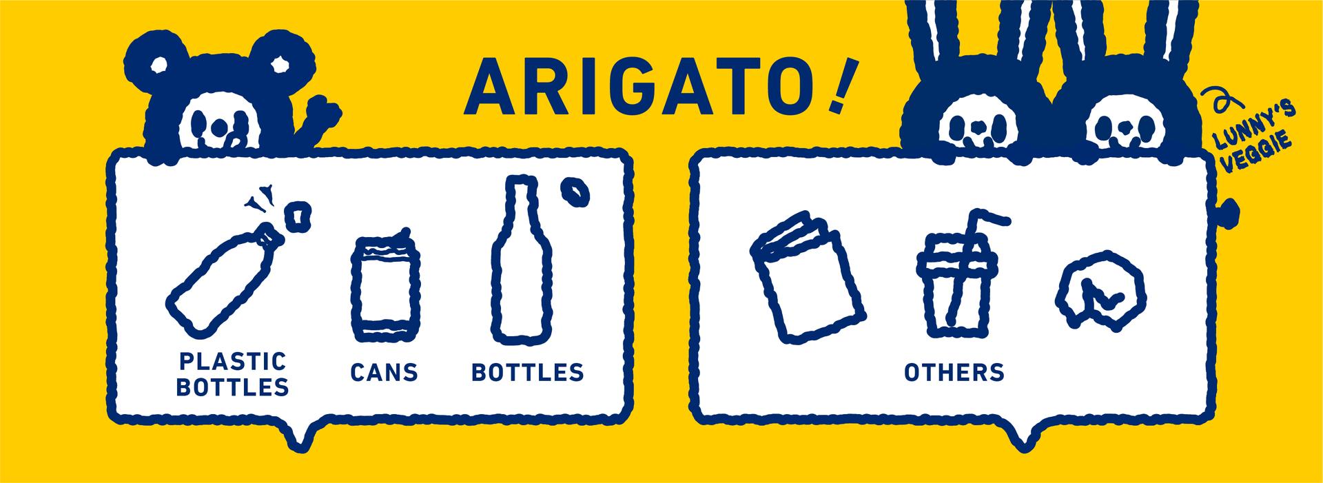 arigato-board-sample-11.png